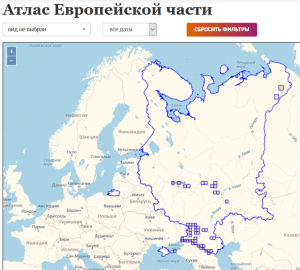 Click map for real time distribution maps of mammals in Russia.