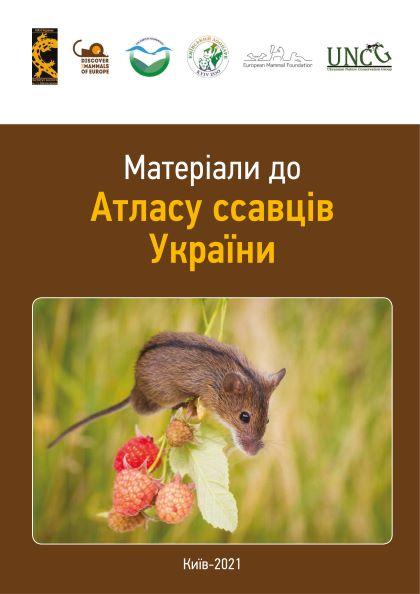 Atlas_Ssavtsiv_Zbirka_cover_small
